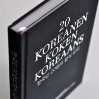 20 Koreanen Koken Koreaans